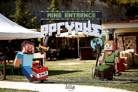 minecraft birthday party ippikos omilos kouvara 6 six years old entrance arch tnt steve enderman zombie dragon herobrine alex wither wolf potion pick axe crossbow themed παρτι παρτυ γενεθλιων με θεμα μαινκραφτ αψιδα εισοδου ιππικος ομιλος κουβαρα θεματικο παιδικο εξι χρονων κατασκευη playstation xbox console κονσολα