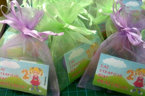 Mother goose club party favors